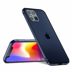 Aluminum metal frame silicone ultra-thin hard shell protective cover, suitable for iPhone 12 Pro Max 12 mini