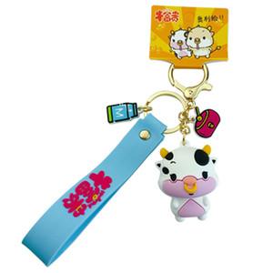 Cartoon Belle Dairy porte-clés vache mignonne poupée porte-clés fille sac pendentif Accessoires Porte-clés