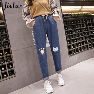 Tamaño Jielur Harajuku Plus Jeans mujer japonesa de Kawaii Cat Pie Impreso de alta de la cintura de los pantalones vaqueros Mujer bolsillos sueltos Harem pantalones vaqueros A1112
