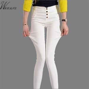 WMWMNU The New Spring and Summer Pieds Pantalons taille haute Femmes Crayon Leggings Coréen Dames Harem Pants 1017