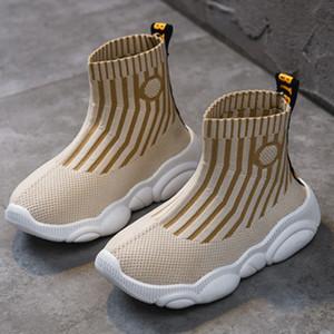 Обувь для детей Детские Носки Носки Обувь Мальчики Бегущие кроссовки Летающие тканые Дышащие Материал Детские Лодыжки Носки Ботинки для детей C1005