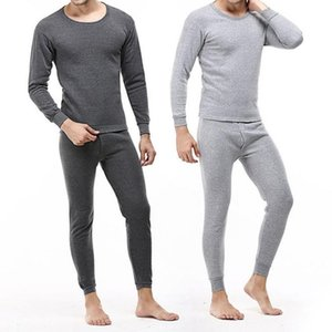 Men's Winter New Thermal Underwear Suit Set Round Neck Cotton Thermal Underwear Long Johns Men's Home Indoor Clothing Set