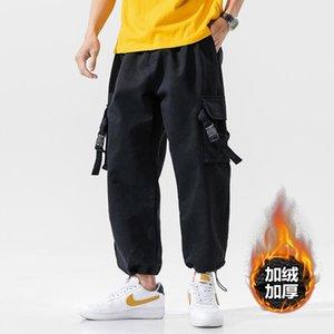2020 Harem Pants Men Japan Cotton Winter Warm Fleece Casual Streetwear Loose Sweatpants Male Men Joggers Long Track Pants