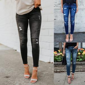 womens women designer jeans femme female womans clothes Elastic pants personality unique plus size new Simplicity high waisted KT310