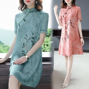 Fashion Chinese National Clothes Women Summer Cheongsam Short Dress Retro Printed Qipao Elegant Lady Summer Casual Dress A-Line