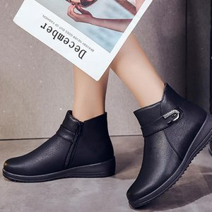 Women Ankle Boots Warm Shoes Winter Casual Footwear 2020 Fashion Metal Buckle Sewing Platform Female Comfortable Plush Ladies