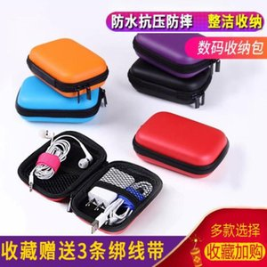 Grande MP4 Mobile Phone Headset comodino Storage Box orecchini della copertura del panno della moneta Borsa a mano Spoon Bag Colore Anti-Perso