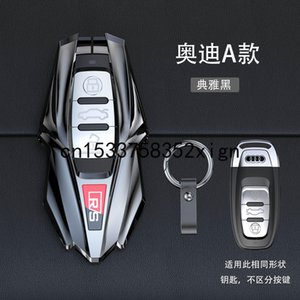 For Audi a4l a6l a5  q5l  s4  tt High-end car key bag buckle key cover metal protective shell Car accessories
