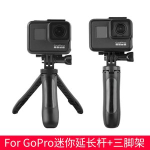 Suitable for big Xinjiang motion camera Osmo action tripod self timer pole bracket handle GoPro small ant accessories