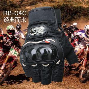 Yaz Lokomotif Yarışı Motosiklet Açık Ride Spor Yarım parmak Handset Şövalye Yumruk Sert Kabuk Çarpışma önleyici Eldiven Anti-Kayma