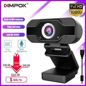 KIMPOK USB Web Camera 1080P HD 1MP Computer Camera Webcams Built-in Sound-absorbing Microphone 1920 * 1080 Dynamic Resolution