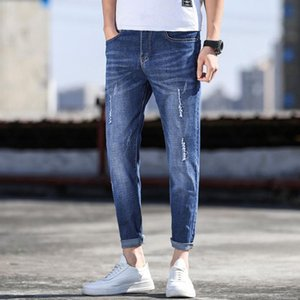 in nine points jeans men's popular logo elastic foot of cultivate morality leisure trousers han edition men's clothing