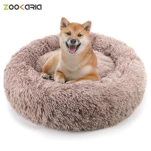 Собака длинные плюшевые сюжеты кровати, успокаивающие кровать Hondenmand Pet kennel Super мягкий пушистый удобный для большой собаки / кошка дома LJ200918