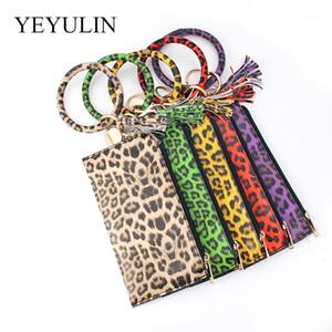 New Fashion Multiful Tassel Portachiavi e portafoglio del telefono PU cuoio o portachiavi con borsetto da polsino corrispondente1