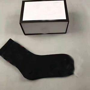 4Paies / Box Tiger Вышивка Зимние Спортивные Мужские Носки Носки Мода Хлопок Женская Носка Новинка Новая Вышивка Мягкие Высокое Качество Мужской Женские Носки