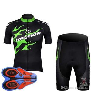 2020 Merida задействуя Джерси 9d Gel Pad Шорты Ropa Ciclismo Pro Cycling Одежда мужская лето велосипедов Майо костюм F2274
