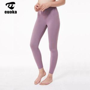 Pantaloni yoga Vestiti da yoga da donna a vita alta fianchi fianchi sottile fitness esercizio in esecuzione esterna usura stretta stretch barbie