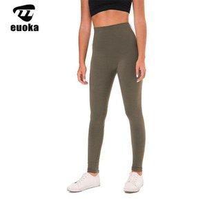 Женские спортивные штаны йога брюки женские Йога одежда высокая талия давление растягивающая нога плотная эластичная фитнес брюки бегущей