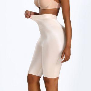 Taille haute antidérapante Shaper Shorts de grande taille amincissants Sous-vêtements Culottes Hip Lifter Body Shaper Shapewear Modélisation Minceur