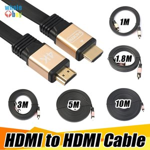 Gold Plated HDMI Flat Cable HDMI 2.0 (4K x 2K) High Speed Ethernet Support Video 4K 2160p HD 1080p 3D 1m 50pcs HDMI C