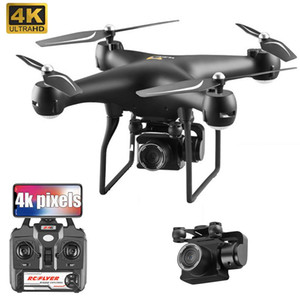 Drone 4K S32T rotating camera HD aerial photography air hover a key landing flight 20 minutes RC helicopter Four-axis aircraft