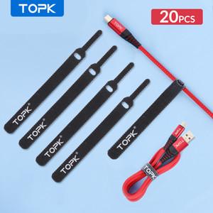 마이크로 USB 유형 C 용 Topk 케이블 주최자 와이어 와인더 홀더 이어폰 마우스 Aux USB 케이블 관리 와이어 14cm 케이블 보호기