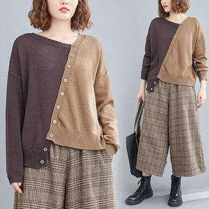 NYFS Coréen V-Col V-Col V Vêtements d'automne et d'hiver 2021 Nouveaux Pulls en tricot lâche