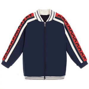High quality children's new style side webbing sports jacket boys and girls baseball wear for aw2020