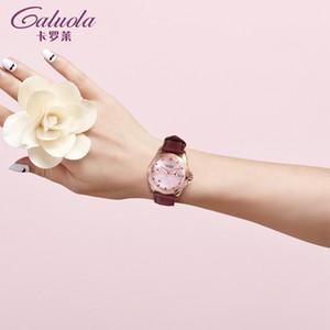Caluola автоматические механические часы Womens Watch мода пояса наручные часы Trend Almaness Womens водонепроницаемый розовое золото