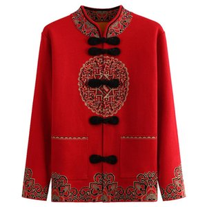 Middle-aged Women Sweater Cardigan Chinese Style Retro Long Sleeve Knit Sweater Spring Autumn Casual Top Coats Mother Dress 1496