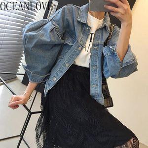 OCEANLOVE Chic All Match Women Jacket Puff Sleeve Short Vintage 2020 Spring Chaqueta Mujer Korean Pleated Denim Jacket 14987