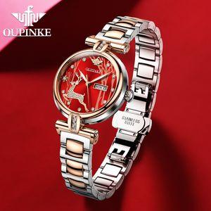 OUPINKE Women Diamond Watch 3D elk Seashell Material Dial Bracelet Watches Set Ladies Mechanical Wristwatches relojes para mujer