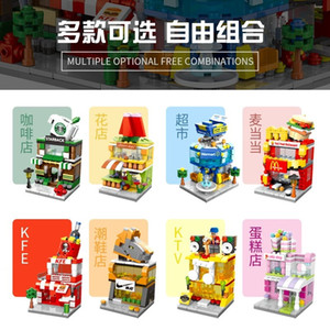 2Building blocks mini street view urban commercial street building model children boys and girls puzzle assembly stall toy puzzle2