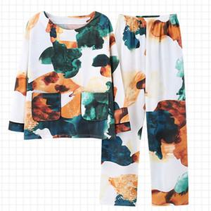 Trendy Flora Printed Unisex Flower Printed Sleepwear Fashion Women Pajamas Set Birthday Gift For