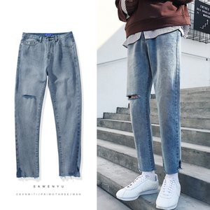 Top quality 2020 spring Autumn men pants knee hole beggar student Monkey Wash Vintage teenagers streetwear jeans men's trousers 1006