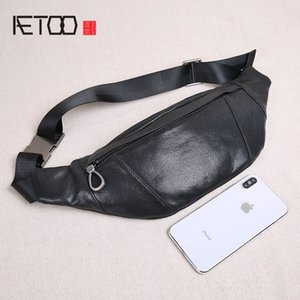AETOO Men's leather handbags, head leather casual business simple large-capacity briefcase, young men's computer bags