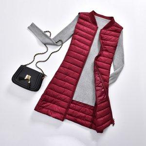 Ultra Light Women Casual Duck Down Vest Jacket Autumn Winter v Neck Zipper Sleeveless Long Coat