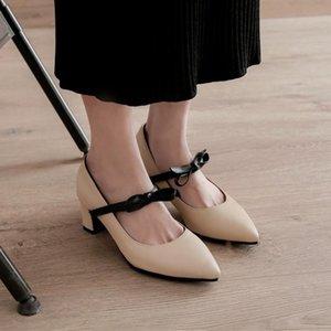 أشار تو فتاة رقيقة كعب امرأة الأحذية العميق الخامس تصميم سيدة الأزياء والأحذية أنيقة الأوروبية النساء سميكة واحدة