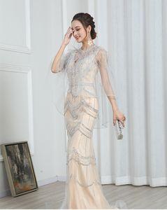 LYRASUE Mermaid Silver Ivory V Neck Two In One Shoulder Cap Handle Beading Zipper Back Formal Evening Dresses Prom Dresses LY102602