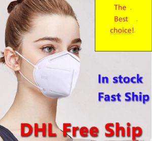 الغبار مكافحة الضباب الدخاني للطي KN95 قناع الوجه للبيع بالجملة قابل للغسل قابلة لإعادة الاستخدام قناع KN95 في سوق الأسهم دي إتش إل الحرة الشحن 3-7 أيام
