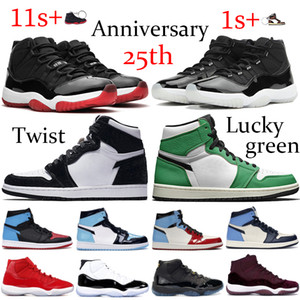 2019 Chain Reaction Luxury Designer Shoes Uomo Donna Sneakers Snow Leopard Black White Mesh Rubber Leather moda donna Scarpe casual