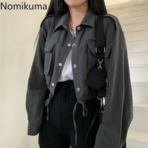 Nomikuma Korean Drawstring Short Women Coat Long Sleeve Single Breasted Turn Down Collar Jacket 2020 Autumn New Outwear 6b671