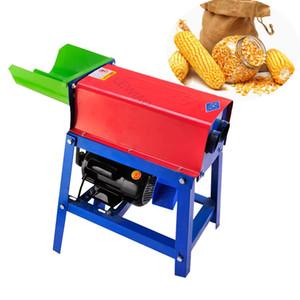 Máquina de procesamiento de la pequeña máquina de procesamiento doméstico de maíz eléctrico de la granja Thresher Thresher Sheller Machine Machine Stripper Machine 220V