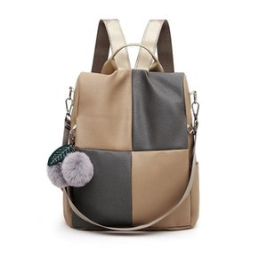 School Patchwork Leather Quality Large Capacity Fashion Backpack High Women PU Ladies Teeanger Girl Backpacks Bags Fuwmi