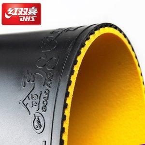 DHS Goldarc 8 Настольный теннис резиновый Германия технологии красные или черные прыщи в пинг-понг резину с губкой для настольного тенниса 201225