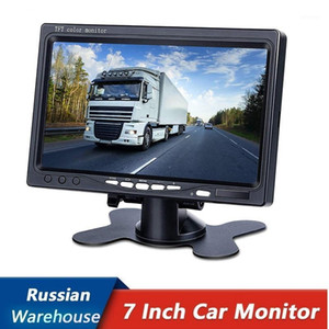 XYCING Car Monitor 7 Inch HD 800*480 Monitor for Backup Camera 12V-24V 2 Video Input for Truck Bus Vehicle CCTV Rear View Camera1