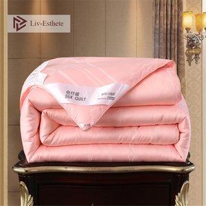 LIV-ESTHETE المرأة النبيلة الوردي 100٪ الحرير المعزي شغل الحرير النقي الطبيعي تنفس الملكة الملك لحاف لحاف لجميع الموسم