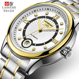 Laogeshi Business Casual Fashion for Men Diamond Drill Waterproof Automatic Mechanical Watch