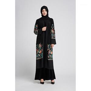 Islamic Prayer Clothing Long Robe Ramadan Middle East Arabic Turkish Fashion Muslim Maxi Dress Abaya Cardigan Gowns Hijab Thobe1