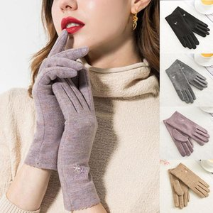 Knit Imitation Cashmere Gloves Full Finger Women Gloves Plush Inside Warm Touch Screen Solid Color Driving Mittens